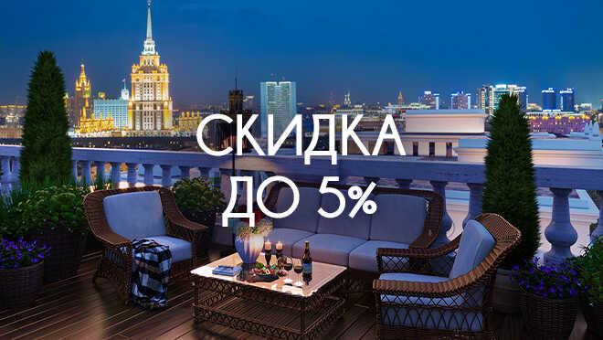 «Жизнь на Плющихе» В центре исторической Москвы
